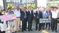 韩政府将向开城工业区入驻企业再提供4亿元补贴