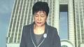 朴槿惠提交缺席庭审说明函