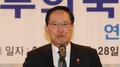 韩防长:作战权移交后也不会解散韩美联合司令部