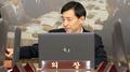 韩央行将基准利率上调至1.5%
