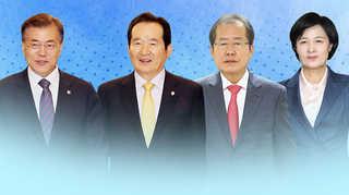 [포토무비] 대통령·국회의장·여야대표 모두 '지금 출장中'