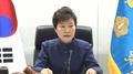 韩统一部披露朴槿惠未经决策程序停运开城园区