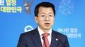 韩统一部称朝鲜接受9日会谈提议
