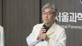 韩警方认定梨大医院4婴儿死于败血症
