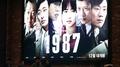 韩国票房:金允石河正宇《1987》领跑周末榜