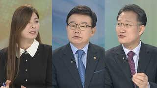 """[뉴스특보] """"北, 판문점 육로 제안""""…33년 만에 판문점 통해 방남?"""