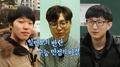 [연합뉴스TV 스페셜] 21회 : 일반고의 반란, 수능만점의 비결