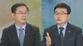 [뉴스초점] 북한, '현송월 점검단 파견' 심야 전격 중지 이유는?