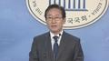 박범계 '다스 리베이트 MB에 전달' 의혹 제기