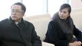 韩政府承担朝鲜艺术团先遣队在韩差旅费