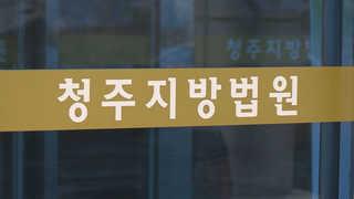 음주운전 단속 직전 소주 '병나발' 30대 무죄