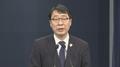 前韩媒记者金宜谦获青瓦台发言人提名