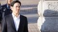简讯:三星李在�F行贿案二审被判2年半缓刑4年