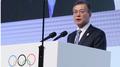Les Jeux olympiques de PyeongChang introduiront la paix en Asie, selon Moon