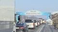 Les supportrices nord-coréennes arrivent en Corée du Sud pour les JO