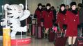 La troupe artistique nord-coréenne en repérage au Gangneung Arts Center