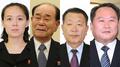 朝鲜通知冬奥高官团包括金正恩胞妹金与正