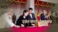 北朝鮮の高官級代表団に正恩氏妹ら 9日に韓国入り(2月8日)