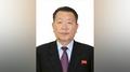 联合国暂缓制裁朝鲜高官访韩参奥
