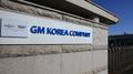 GM fermera son usine à Gunsan fin mai