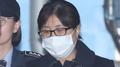 Choi Soon-sil condamnée à 20 ans de prison dans le cadre du scandale de trafic d..