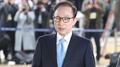 韩前总统李明博到案向国民致歉