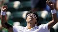 ATP : Chung Hyeon devient le joueur asiatique le mieux classé