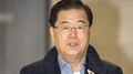 Pour Séoul et Washington, les dialogues avec Pyongyang seront cruciaux pour la p..