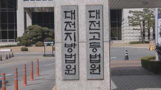 """맥주 1캔 무전취식 실형…""""수차례 처벌에도 죄의식 없어"""""""