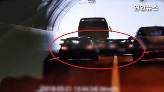 [현장영상] 불법 개조 외제차로 시속 200㎞ 과속·지그재그 질주