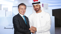 阿联酋向韩国提议石油等五大领域合作项目