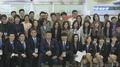 Concerts à Pyongyang : la délégation d'artistes et taekwondoïstes arrive au Nord