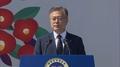 Moon asiste a la ceremonia para conmemorar el 70º aniversario del incidente del ..