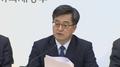 韩政府编制232亿元补充预算力克就业危机