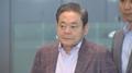 El jefe de Samsung Lee Kun-hee desciende 7 puestos en el 'ranking' de riqueza mu..