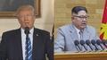 Washington confirme la volonté de la Corée du Nord de parler de dénucléarisation