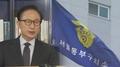 Les procureurs vont inculper l'ex-président Lee pour corruption présumée