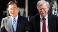El asesor jefe de seguridad de Seúl realiza una visita sorpresa a Washington