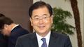 Les conseillers à la sécurité sud-coréen et américain se rencontrent avant les s..