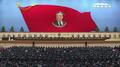 La Corée du Nord célèbre l'anniversaire de son défunt fondateur sans provocation