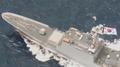 Un destructor naval de Corea del Sur opera cerca de Ghana para buscar a los surc..