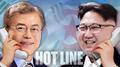 Las dos Coreas abrirán una línea directa entre sus líderes el viernes