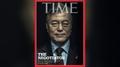 El presidente Moon es elegido por Time una de las 100 personas más influyentes d..
