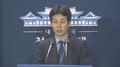 Les deux Corées ouvrent une ligne de communication directe entre leurs dirigeant..