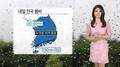 [날씨] 한낮 초여름 더위…내일 전국 봄비