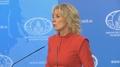"""러시아 외무부 """"北 핵실험 중단 발표, 긴장 완화위한 중요한 행보"""""""