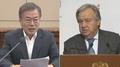 Moon demande à l'ONU de soutenir le mouvement pacifique sur la péninsule coréenn..