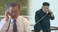 Moon pourrait s'entretenir cette semaine avec le dirigeant nord-coréen via la ho..