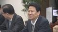 Cheong Wa Dae lanza una nueva comisión para implementar los resultados de la cum..