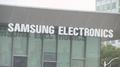 Samsung reduce la brecha de rentabilidad con Apple